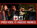 SPIDER HORSE vs FABULOUS WADNESS Grand Beatbox TAG TEAM Battle  SEMI FINAL