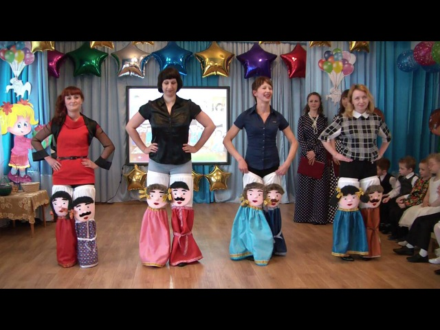 Танец ТОПОТУШЕК (Куклы и постановка Буториной Т.В.)