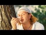 Фильм,Дикари,фильм про море,в ролях,Гоша Куценко, Марат Башаров,