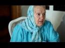 Зайцева Елена Федоровна травница и её внук урок 1