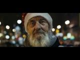 Бездомные поздравляют горожан с Новым годом