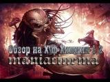 Обзор на ХФ Хищник часть-1,2