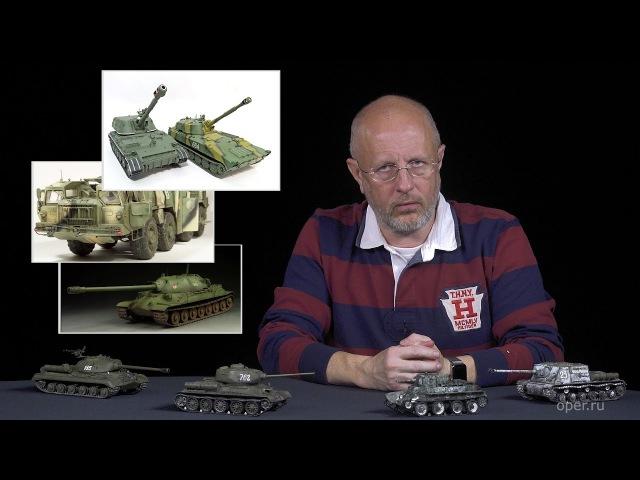 В цепких лапах 159: реалистичные модели танков от студии D63