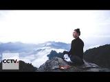 Тайцзи в горах Уданшань Серия 5 По воле небес