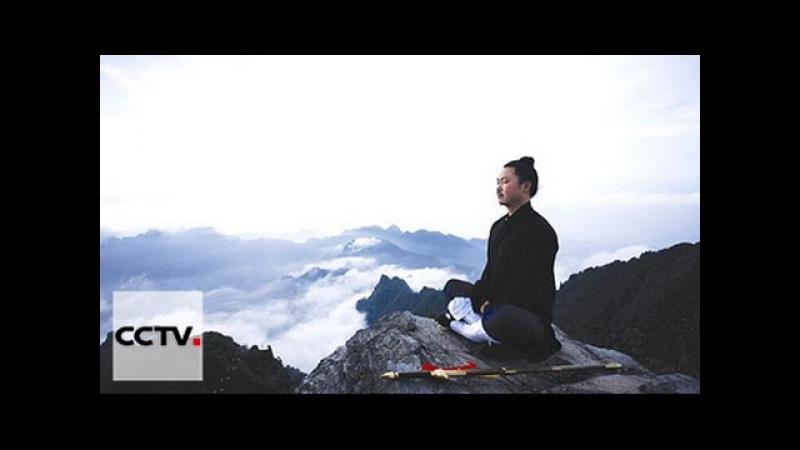 Тайцзи в горах Уданшань. Серия 5: По воле небес