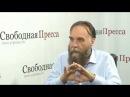 А.Дугин о либеральном быдле. Вступай в НОД! ЗаСвободу.РФ
