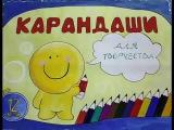 ПРОЕКТ мультфильм