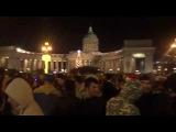 Новый год в Санкт-Петербурге.