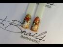 Осенний дизайн ногтей №3 (Акварель гель-краски, эффект жженой бумаги)