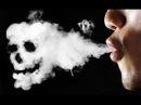 Отличный фильм о вреде курения!