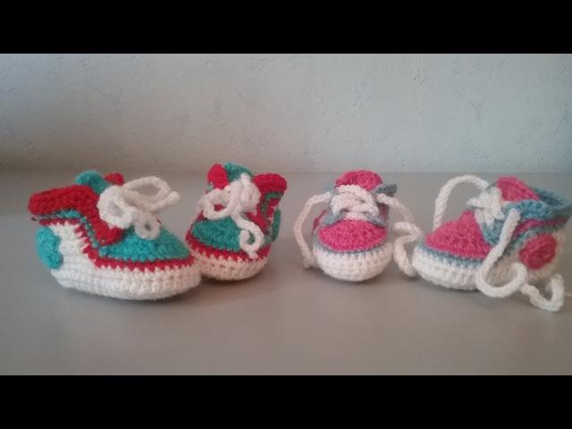 Пинетки -кеды крючком (стильно и просто) ЧАСТЬ 1/2 / How to knit Baby Bootiess