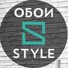 Салон Обои Style | Тюмень