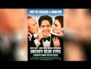 Голубоглазый Микки (1999)   Mickey Blue Eyes