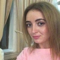 Екатерина Гапеева