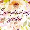 Scrapbookinq Garden*Альбомы*Открытки*