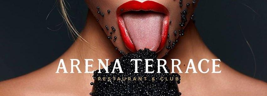 Arena club - Ночной клуб и ресторан в Киеве image