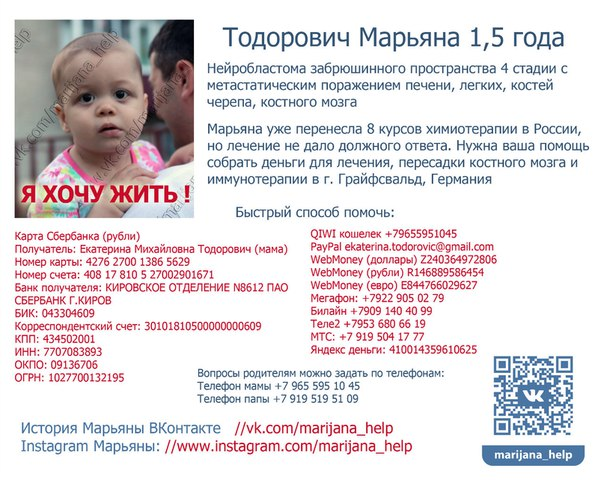 https://pp.vk.me/c604517/v604517436/1e57e/Qej083umu0o.jpg