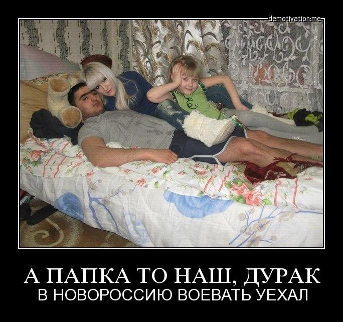 Выборов на Донбассе не может быть, пока там есть российские солдаты и наемники из Чечни и других частей мира, - Хармс - Цензор.НЕТ 3442