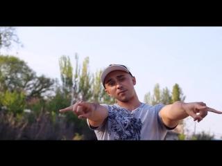 Вадик Плюс (П.Л.Ю.С.) - Королева Марго