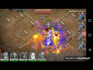 Битва замков-Красный остров-3 без драконов. Гильдия