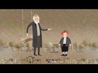 Гора самоцветов - Представьте себе (Imagine) Еврейская сказка