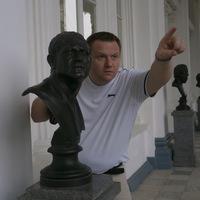 Денис Терещенко