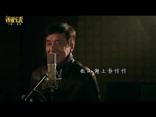 [MV] 161208 'Railroad Tigers' Theme Song MV @ ZTao
