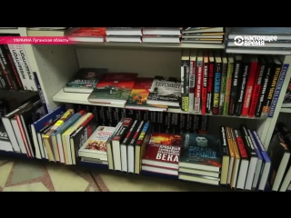 Запрет на «антиукраинские» книги из России: как это работает?