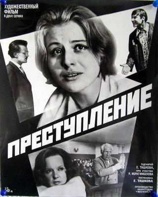 юшков виталий актер фото