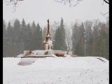 Памятники на местах Березинских событий войны 1812 г. Краеведческое путешествие в город Борисов.