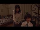 Озорной поцелуй Любовь в Токио ep 9 - s 2 Япония