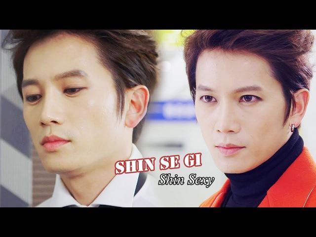 Shin Se Gi a.k.a. Shin Sexy || Kill Me Heal Me MV || 킬미힐미 신세기