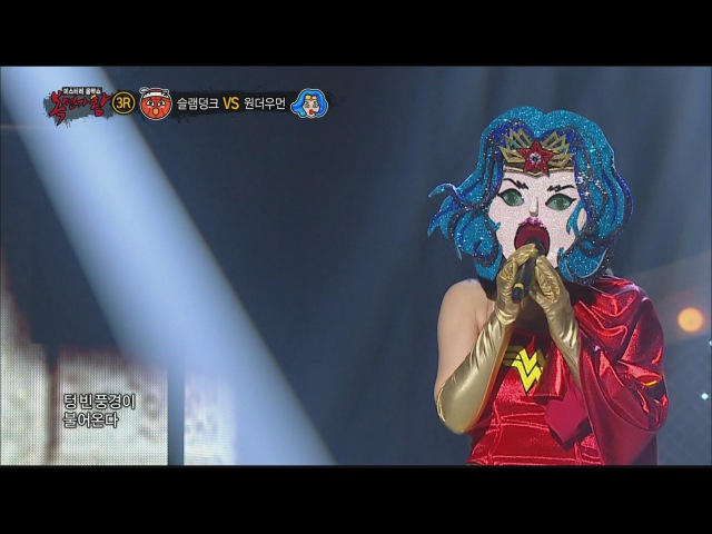 [King of masked singer] 복면가왕 - 'Mysterious Wonder Woman' 3round - The Wind Is Blowing 20160508