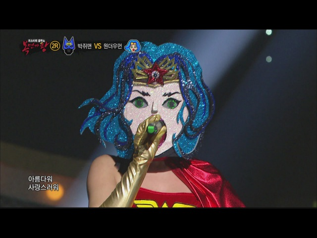 [King of masked singer] 복면가왕 - 'Mysterious Wonder Woman' 2round - GANGNAM STYLE 20160508