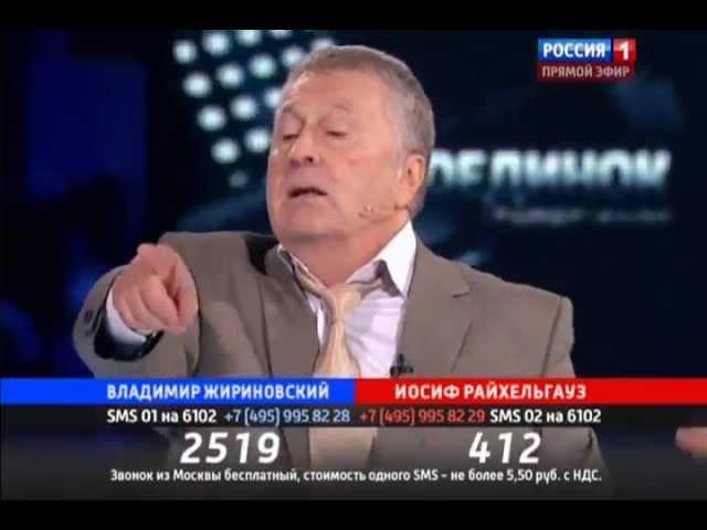Жириновский бьёт стакан за СССР