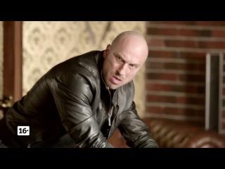 Физрук 3 сезон 11 серия – Грехи молодости промо, дата выхода