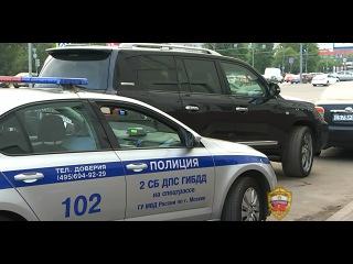 Сотрудники МУРа пресекли крупное мошенничество в сфере автопроката