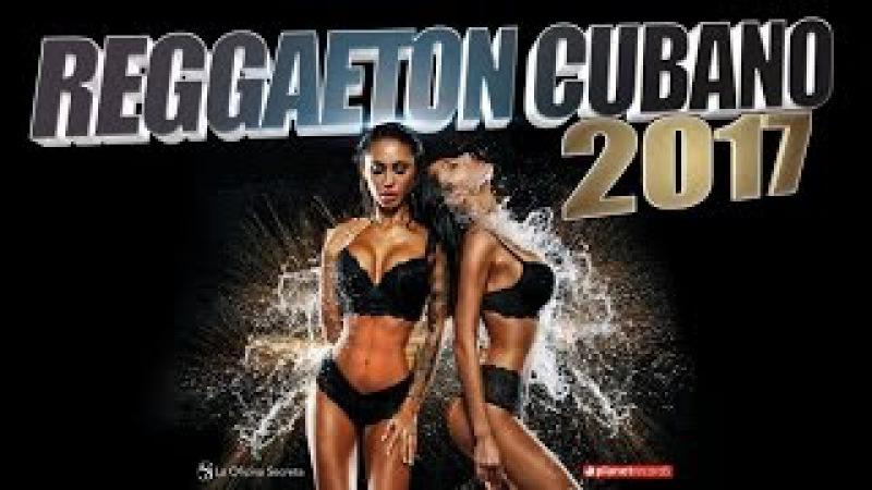 CUBATON 0017 - REGGAETON DE CUBA ► MEGA MIX 0:11