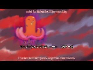 [CactusTeam] Kyoukai no Rinne / Риннэ: Меж двух миров - 20 серия [Дмитрий Дробница Ivaniska]