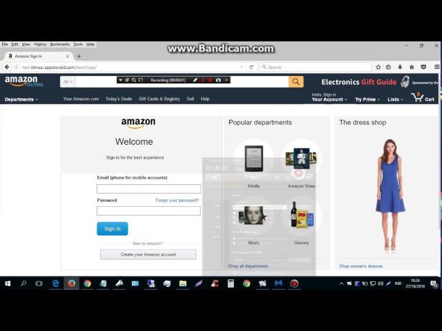 Amazon Scamma 2016/2017