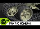 Моделим танк Т-90 от А до Я. Часть 01.