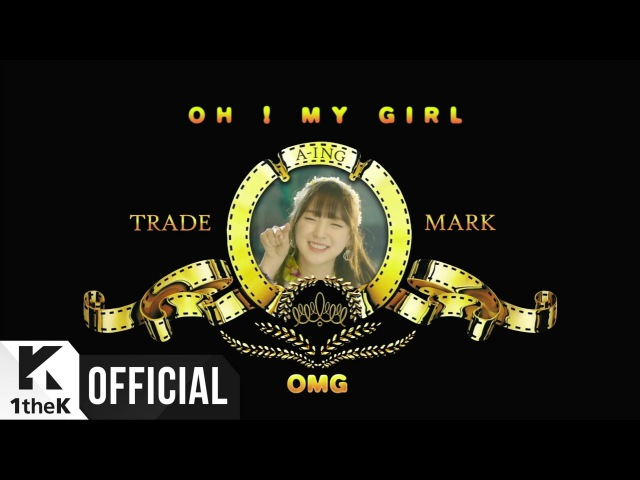 [MV] OH MY GIRL(오마이걸) _ Listen to my word(내 얘길 들어봐)(A-ing)(Feat. SKULL(스컬)HAHA(하하))