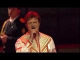 Белорусские Песняры   Грустные Ивы 28 мая 2015 Кремль. Концерт ко дню пограничника