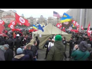 Киев ( полиция сносила людей с флагами EC и USA , не смотря на Надежду Савченко )