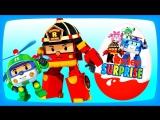 Робокар Поли Новые яйца с сюрпризом Киндер сюрприз Распаковка Robocar Poli Марусины сказки