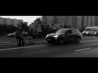 Приняли [Sparta Video]