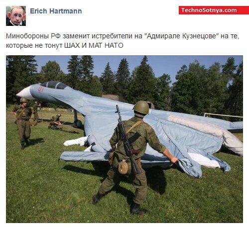 """""""Россия является стратегическим конкурентом для Запада"""", - министр обороны Великобритании Фэллон - Цензор.НЕТ 9252"""
