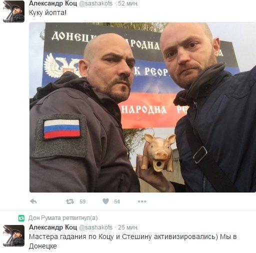 Минометы калибров 120 и 82мм  прицельно применялись боевиками в районе Авдеевки, - пресс-центр штаба АТО - Цензор.НЕТ 575