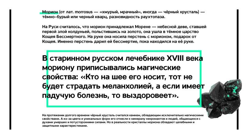 Download Morion Bold font (typeface)