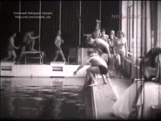 Праздник Нептуна. Ю.Гагарин